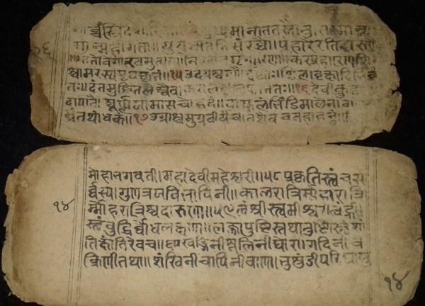 Examples Of Sanskrit - Year of Clean Water