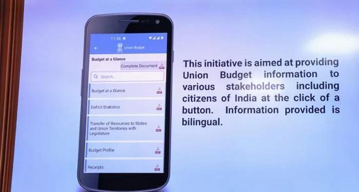 'केंद्रीय बजट मोबाइल ऐप' के जरिये प्राप्त कर सकेगी जानकारी,
