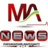 MA news Logo 1 MANVADHIKAR ABHIVYAKTI NEWS