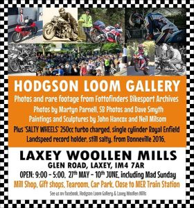 hodgson-loom-2017-salty-wheels