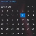 【2016/06/02】アニメ、声優関連生放送まとめ 「クロムクロ」ニコ生、「坂本ですが?」1話~6話振り返り上映会など