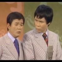 吉本新喜劇の二大巨星~花紀京・岡八郎