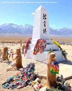 """The monument at the Manzanar cemetery. The inscription on the front reads, in Japanese, """"I Rei To,"""" which means, """"Soul Consoling Tower."""" Photo: Vicky Perez-Geaga."""