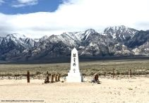 """The cemetery monument at the Manzanar National Historic Site. The Japanese inscription reads """"I Rei To,"""" which translates to """"Soul Consoling Tower."""""""