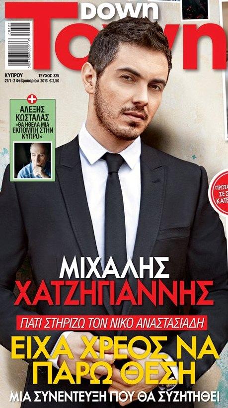 mixalhs