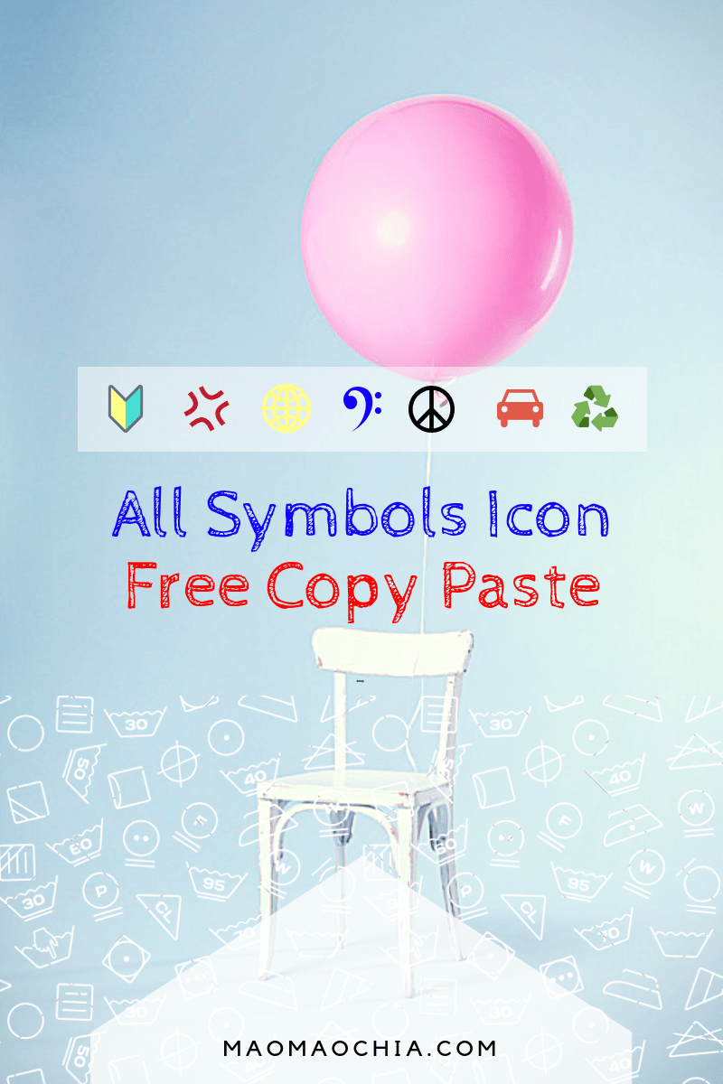 Symbols to Copy and Paste [Text Symbols List] Emoji Symbols Copy and