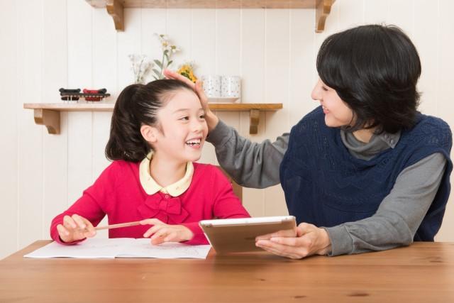 ポジティブな思考の子供に育てるコツ