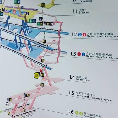 MTR: Hong Kong metro map. China