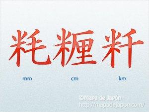 mm japan original  Japan's own kanji