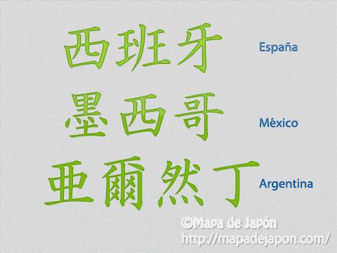 Kanji de paises