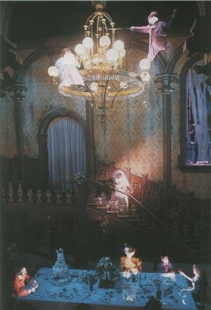 Dossier Phantom Manor