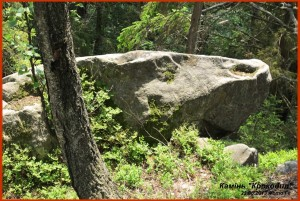 Культовий камінь «Крокодил». Що він символізує?