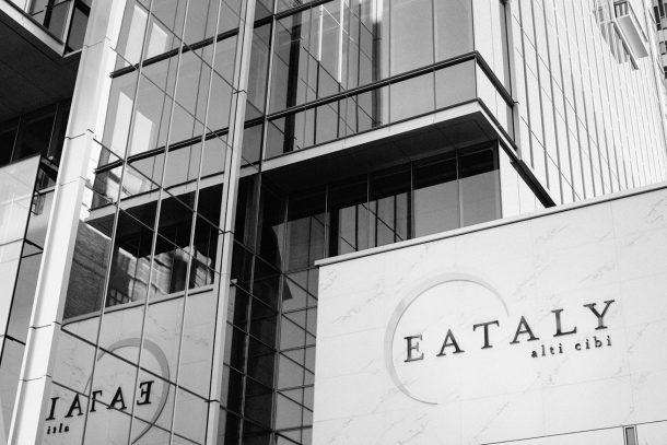 Eataly Boston by Map & Menu