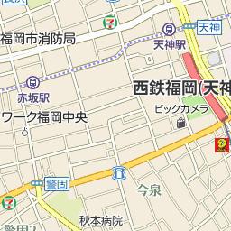 優れた畫像食品: 最も人気のある 福岡 天神 地下街 マップ