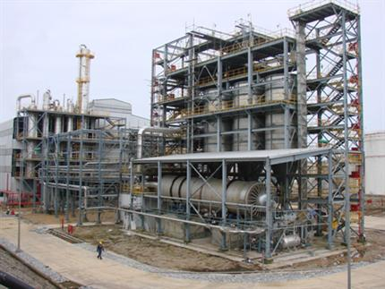 Nhà máy Bio-Ethanol Dung Quất  - Quảng Ngãi