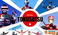tokusatsu