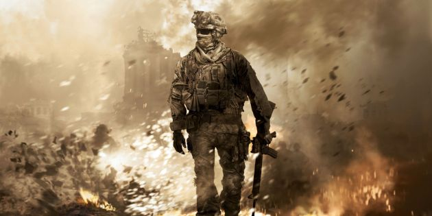 MN - CALL OF DUTY 4
