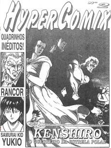 hypercomix-2