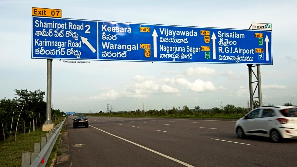 Road Trip Destinations from Hyderabad_via ORR