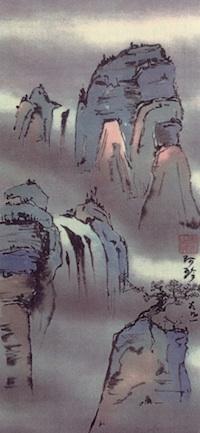 Chinese Brush Landscape