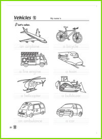 Worksheets By Topic