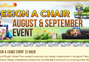 2017 椅子設計大賽
