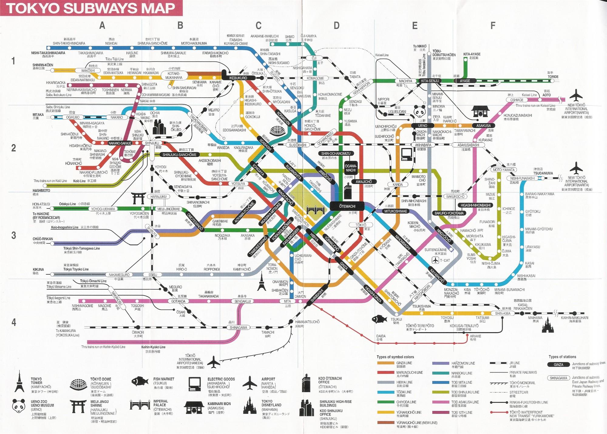Tokyo Subway Map Hd.Japan Tokyo Subway Map