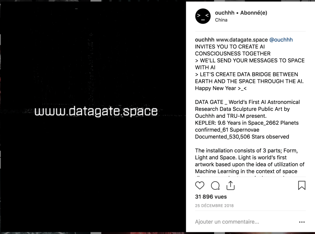DATAGATE SPACE