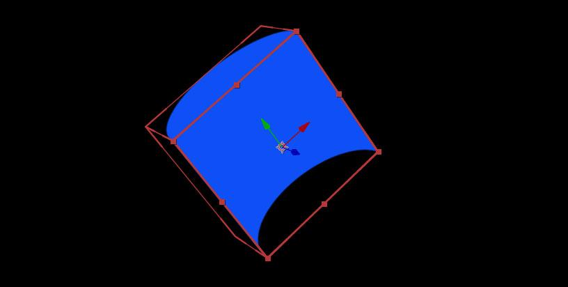 calque 3D dans After Effects
