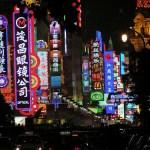 Mapplr's favorite restaurants in Shanghai