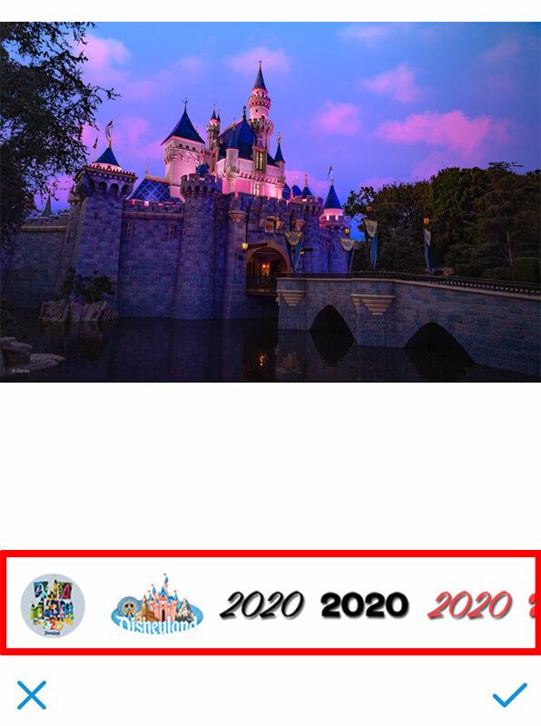 ディズニー公式アプリの写真を無料でダウンロード