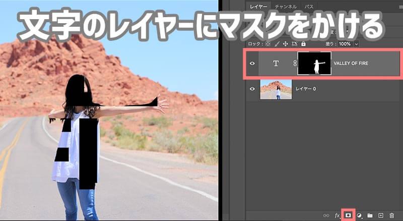 Photoshopで被写体の後ろに文字を入れる方法