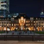 Mappy Photo Tokyo Station