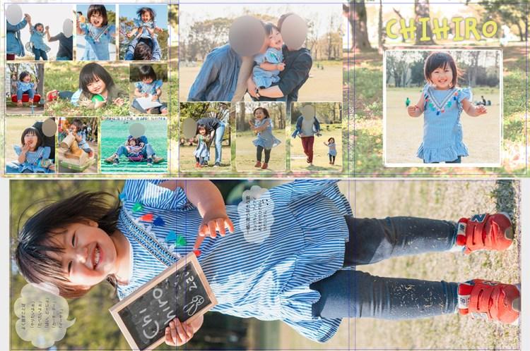 等身大フォトアルバム 等身大アルバム 誕生日フォト バースデーフォト 2歳誕生日 1歳 キッズ 赤ちゃん