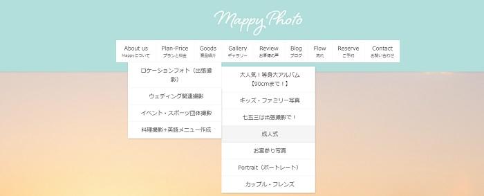 mappyphoto