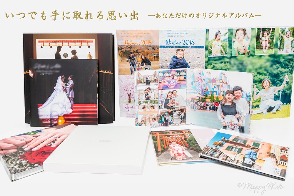 アルバム 結婚式 等身大フォト Mappy Photo