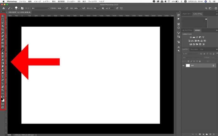 Photoshopの基本の画面の見方
