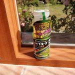 【芝生の除草剤】シバキープの効果について体験談を語る【口コミ】
