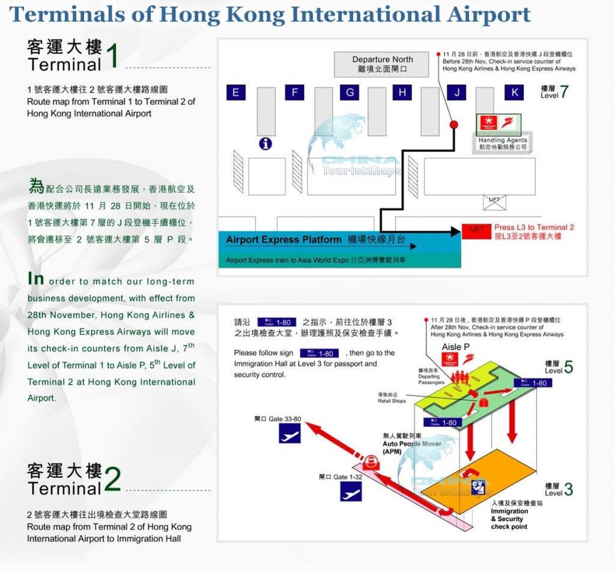 Map Hong Kong Airport - Share Map