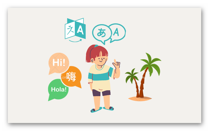 Languages must known before traveling to hawaii