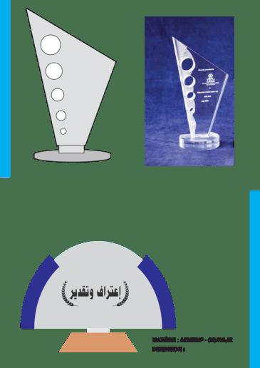 catalogue_trophy_04