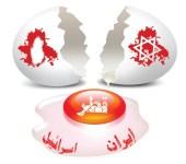 علاقات الدوحة «المحرّمة» مع إيران و«إسرائيل»