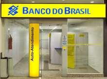 Máquina de Cartão do Banco do Brasil