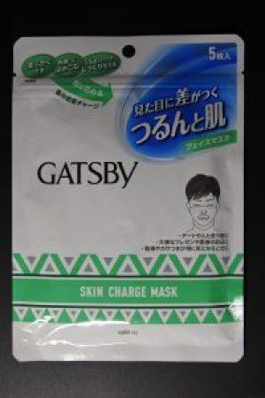 ギャツビー(GATSBY)つるんと肌シリーズ つるんとフェイス チャージマスク