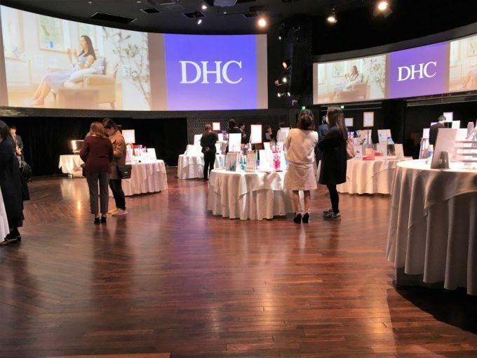 2017年度DHCマーケティング展示会
