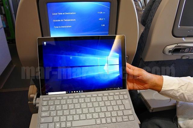 Surface Pro LTE Advanced機内モニターと比較