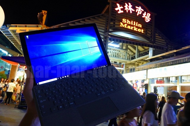 Surface Proとを夜市