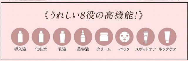 shinpist(シンピスト)口コミ評価&&評判まとめ!シワ改善&シミ予防&保湿のオールインワンジェル徹底検証レビュー 使用後に、化粧水や乳液等は必要ですか