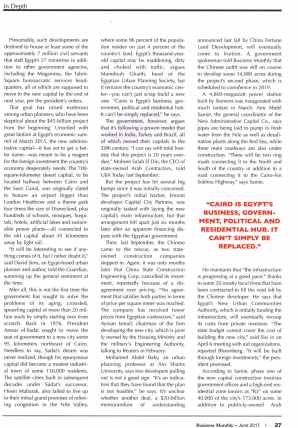 Business Monthly June P.27