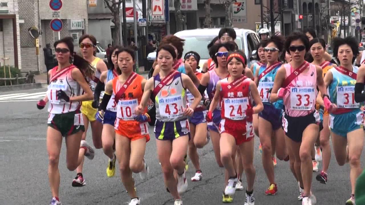 女子 大学 2020 全日本 駅伝